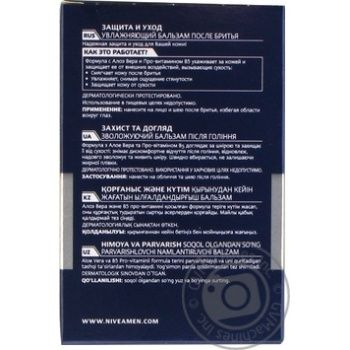 Nivea Classical For Men Aftershave Balsam - buy, prices for Novus - image 2