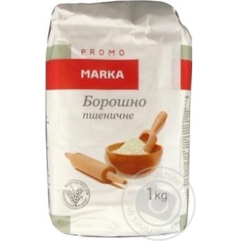 Борошно пшеничне Marka Promo 1кг - купить, цены на Novus - фото 1