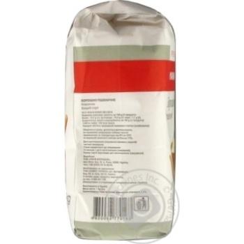 Борошно пшеничне Marka Promo 1кг - купить, цены на Novus - фото 2