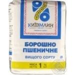 Мука пшеничная Киев Млин высший сорт 1кг