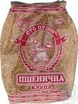 Крупа пшеничная Сто пудов Полтавская №2 озимая 900г