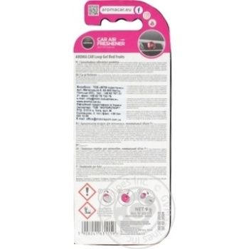 Aroma Car Loop gel Car air freshener Frut - buy, prices for MegaMarket - image 4