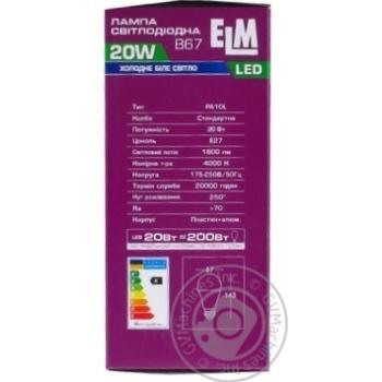 Лампа ELM Led B67 20W PA10L E27 4000 18-0136 - купити, ціни на МегаМаркет - фото 3