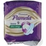 Прокладки гигиенические Pamela Premium Ultra 9шт/уп