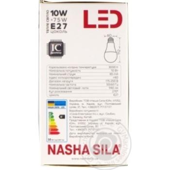 Лампа світлодіодна лс Наша сила LED A60 E27 10W 3000K - купить, цены на Novus - фото 2