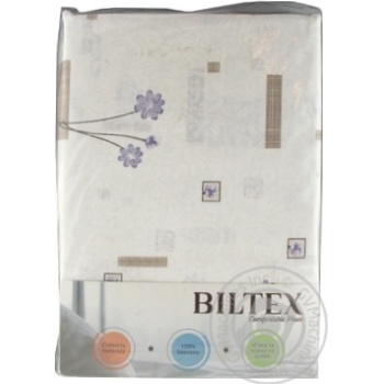 Bed set - buy, prices for Novus - image 2