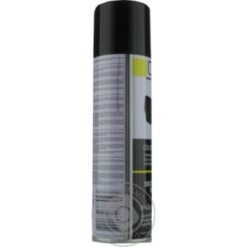 Color Glint black for shoes 250ml - buy, prices for Furshet - image 4