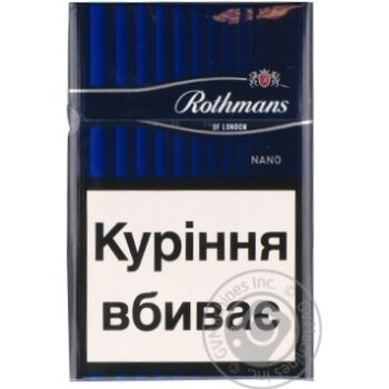 Цигарки Rothmans Nano Blue - купити, ціни на Восторг - фото 1