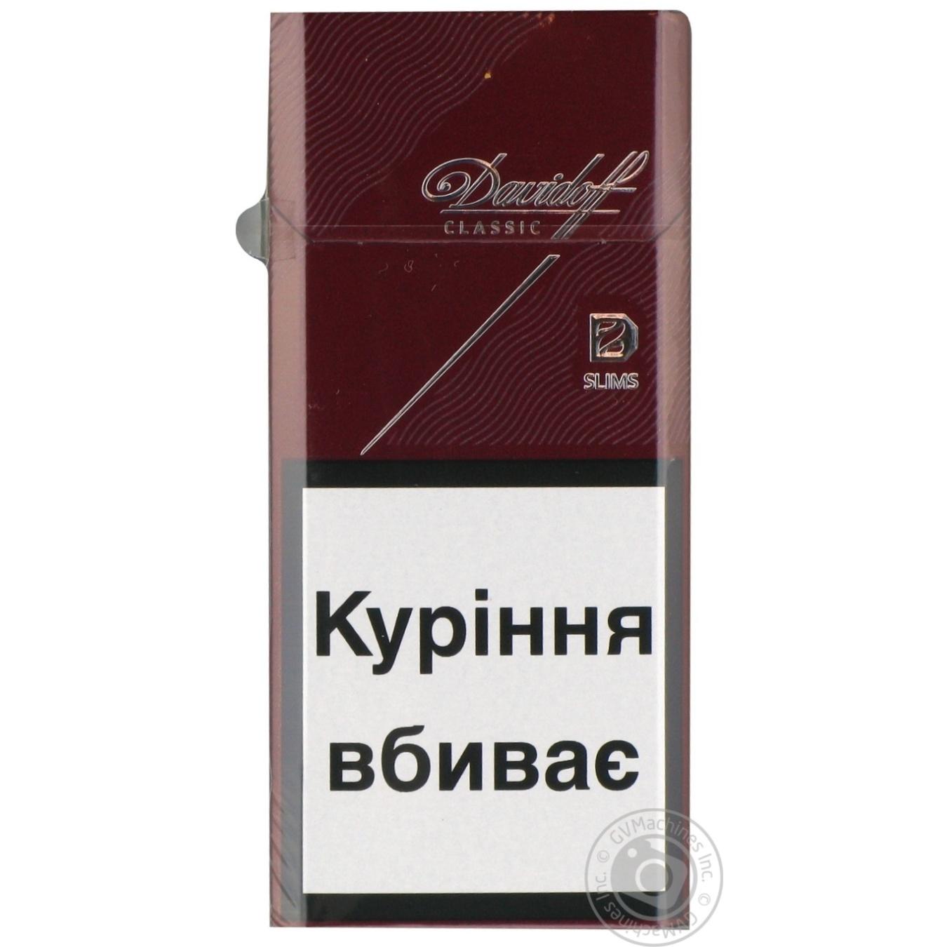 Cigarettes Davidoff Classic 20pcs 25g → Tobacco goods