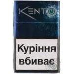 Цигарки Kent iSwitch SILVER