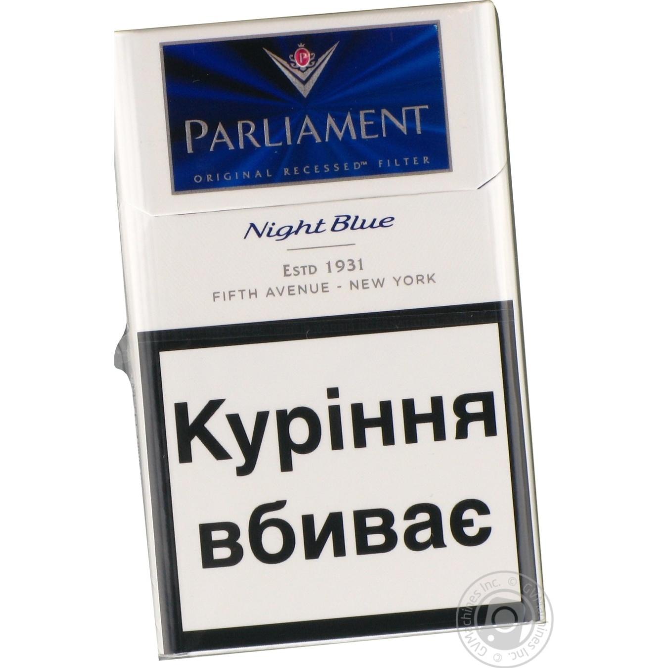 Купить сигареты интернет магазин парламент корона 21 купить сигареты