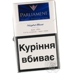 Parliament Night Blue cigarettes