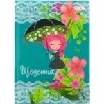 Дневник ZiBi Spring школьный В5 48 листов