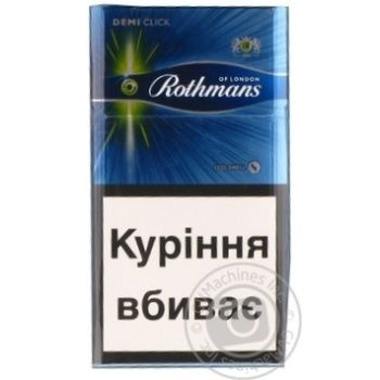 Цигарки Rothmans Demi Click