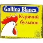 Bouillon cube Gallina blanca chicken with chicken for clear soup 10g