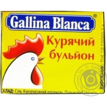 Gallina Blanca Chicken Broth 10g