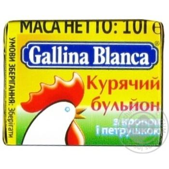 Бульон куриный Gallina Blanca с укропом и петрушкой 10г