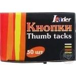 Leader Thumb-tacks 50pcs