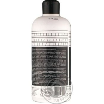 Shampoo Yaka for hair 500ml - buy, prices for Novus - image 2
