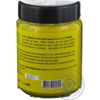 Mayur Salt Scrub Ylang-ylang and Lemon 250ml - buy, prices for Novus - image 3