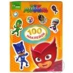 100 наклейок. ТМ PJ Masks (оранжева)