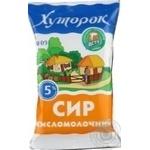 Cottage cheese Khutorok 5% 200g