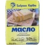Масло сливочное Бабусина корівка Крестьянск 72,5% 200г