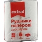 Полотенца бумажные Extra! белые 2-слойные 4шт/уп