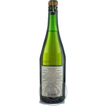 Christian Drouin Bouche de Normandie Brut Cidre 4.5% 0.75l - buy, prices for CityMarket - photo 2