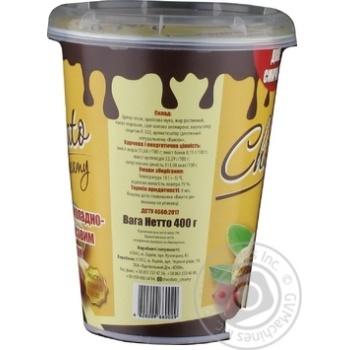 Chocolato Creamy Chocolate Peanut Butter 400g - buy, prices for Tavria V - image 2