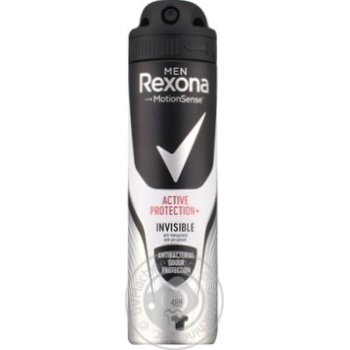 Rexona MEN Antibacterial and Invisible on black and white aerosol Antiperspirant 150ml