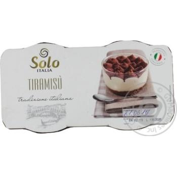 Tiramisu milky chilled 160g