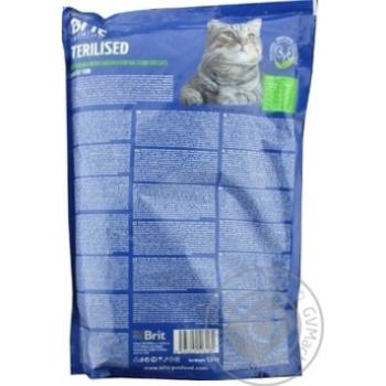Корм сухий Brit Premium для стерилізованих котів 1,5кг - купити, ціни на Восторг - фото 2