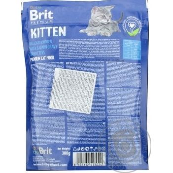 Brit Premium Dry food with chicken for kittens 300g - buy, prices for Auchan - photo 2