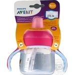 Cup Avent