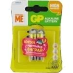 Батарейки GP Ultra 24AUYOY-2UE ААА 2шт