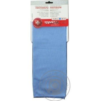 ProSwisscar Napkin from Microfiber for Glass Blue 35*40cm - buy, prices for CityMarket - photo 1
