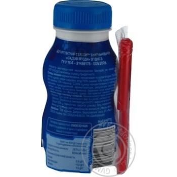 Йогурт питьевой Данколекция садовые ягоды 1,5% 185г - купить, цены на Фуршет - фото 2