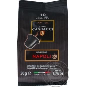 Carracci Napoli 10 coffee capsules - buy, prices for MegaMarket - image 1