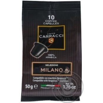 Carracci Milano 10 coffee capsules - buy, prices for MegaMarket - image 1