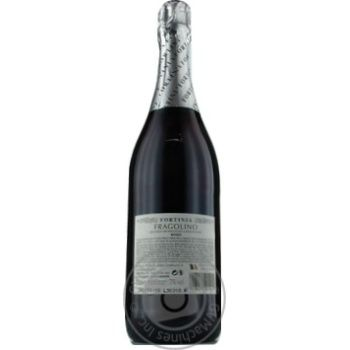 Fortinia Fragolino Rosso Semisweet Sparkling Wine 0,75l - buy, prices for CityMarket - photo 2