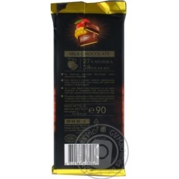 Шоколад АВК Молочный с начинкой Манго 90г - купить, цены на Novus - фото 3
