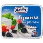 Сыр Adria Брынза Сербская мягкий 45% 950г