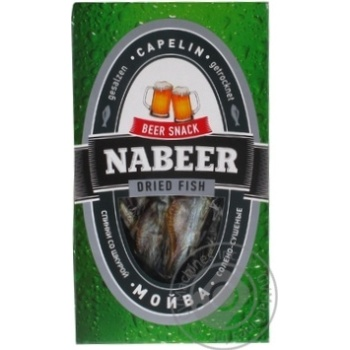 Fish capelin Nabeer salted dried 100g
