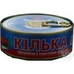 Fish sprat Baltic sea in tomato sauce 240g can
