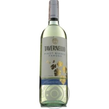 Вино белое сухое 12% 750мл стеклянная бутылка