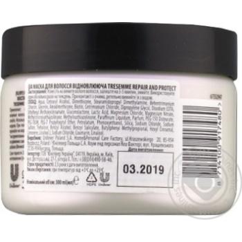 Маска для волос TRESemme Восстанавливающая 300мл - купить, цены на Novus - фото 2
