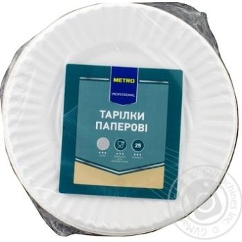 Тарелка бумажная Metro Professional 18см 25шт - купить, цены на Метро - фото 1