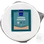 Тарелка бумажная Metro Professional 100шт. 18см