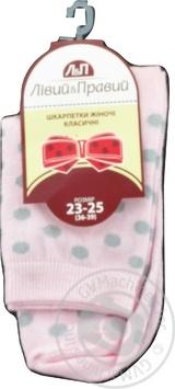 Шкарпетки жіночі арт.738160 - купить, цены на МегаМаркет - фото 1